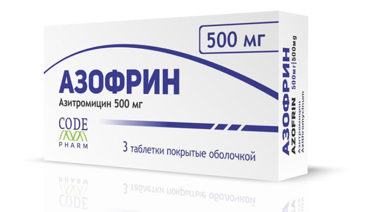 AZOFRIN
